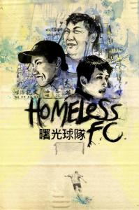 Homeless FC poster