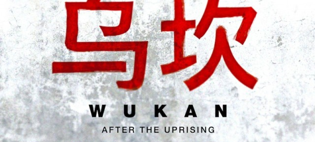 Wukan: After The Uprising – Documenting An Experiment In Democracy