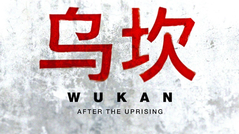 Video wukan - Magazine cover