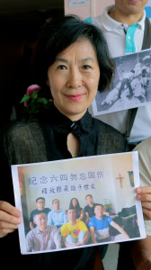 Chinese dissident Yu Yanhua at a memorial marking the anniversary of the June 4th Massacre.