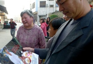 wukanpetitioner