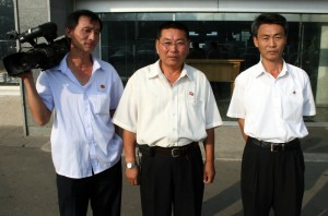 Mr Kim, Mr Kim and Mr Kim