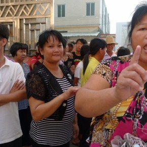 Wukan: The Flame of Democracy